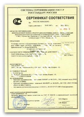 Обязательное сертификация сертификация скилов в god